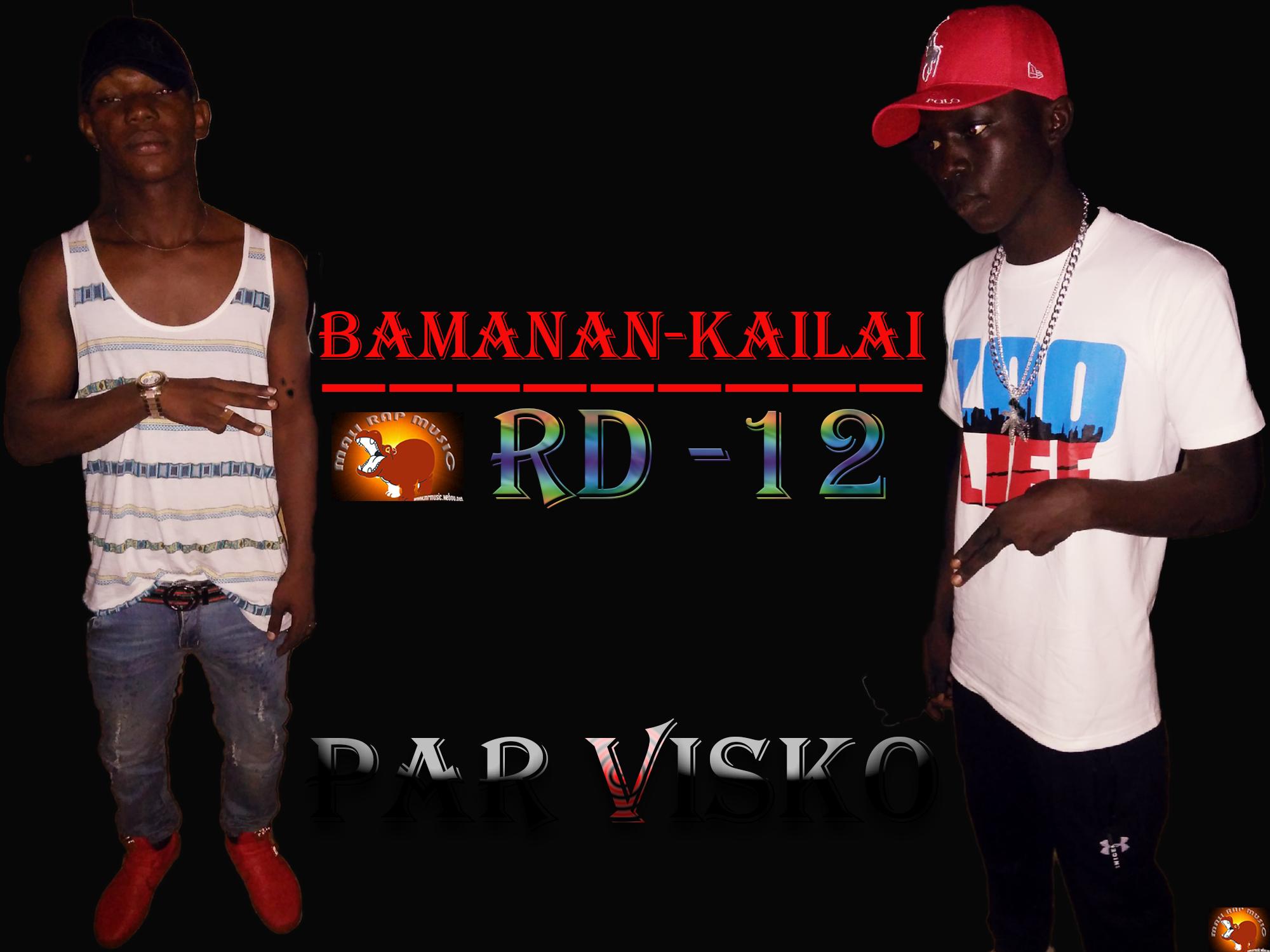 RD-12 «BAMANAN-KAILAI» [SON]
