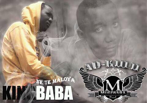 KING BABA feat Mass «Ne te maloya» [SON]
